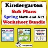Kindergarten Sub Plans, Spring Math and Art Worksheet Bundle