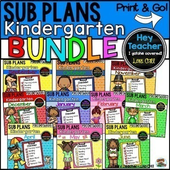 Kindergarten Sub Plans for the School Year {Bundle}