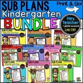 Kindergarten Sub Plans for the School Year {Bundle}