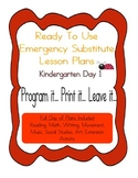 Kindergarten No Prep Editable Substitute, Emergency Lesson Plans,  Day 1