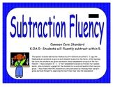Kindergarten Subtraction Fluency