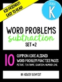 Kindergarten Subtraction Word Problems Set #2