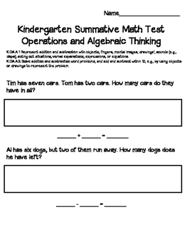 Kindergarten Summative Math Test