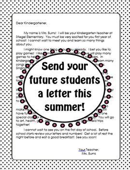 Kindergarten Summer Letter Home