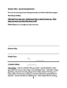 Kindergarten Summer Math Review