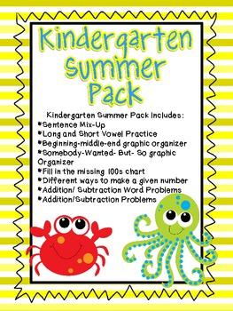 Kindergarten Summer Pack