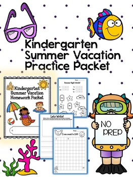 Kindergarten Summer Practice Homework Packet Fun, No Prep!