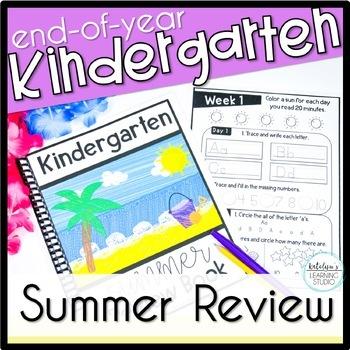 Kindergarten Summer Review Packet NO PREP
