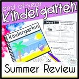 Kindergarten Summer Packet Review