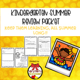 Kindergarten Summer Review Journal
