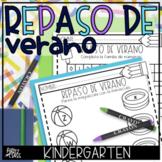 Kindergarten Summer Review in Spanish / Repaso de Verano e