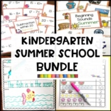 Kindergarten Summer School Bundle