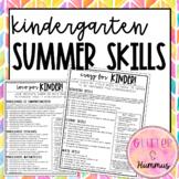 Kindergarten Summer Skills Checklist/Parent Letter English and Spanish versions