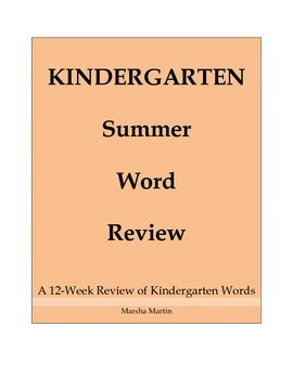 Kindergarten Summer Word Review