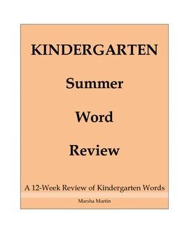 Kindergarten Summer Word Review