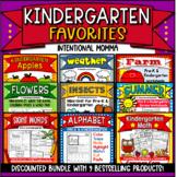 Kindergarten Super Mega Bundle