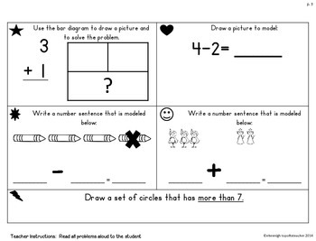 Kindergarten TEKS Focus Test/Benchmark Form A December: RTI Assessment Tool