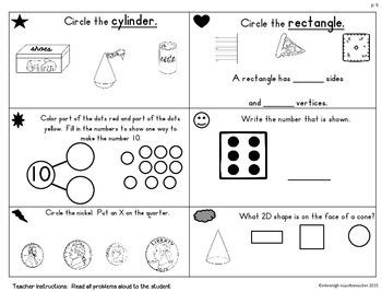 Kindergarten TEKS Focus Test/Benchmark Form BApril/May RTI Assessment Tool