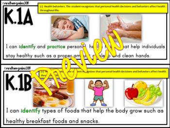 "Kindergarten TEKS ""I CAN"" Statements BUNDLE: ELAR, MATH, SCIENCE, SS, & HEALTH"