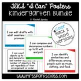 """Kindergarten TEKS """"I Can"""" Statement Posters Bundle"""