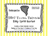 Kindergarten Math TEKS Texas Tornado Spiral Review Part 1 (Sets 1-12)