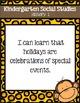 "Kindergarten TEKS ""I can"" Statement Poster Bundle: Monkey Business Theme"