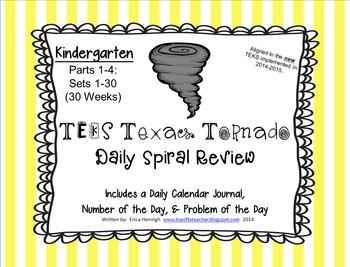 Kindergarten TEKS Texas Tornado Spiral Review BUNDLE Parts 1-4: Sets 1-30