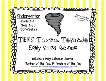 Kindergarten TEKS Texas Tornado Spiral Review BUNDLE Parts