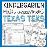 Kindergarten TEXAS TEKS Aligned Math Assessment with TEKS Scoring Log!