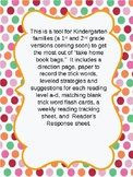 Kindergarten Take Home Book Bag Directions and Resources