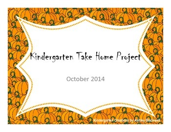 Kindergarten Take Home Project-October
