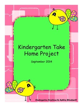 Kindergarten Take Home Project-September