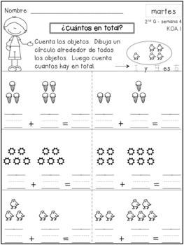 Kindergarten Tarea de Matemáticas en Español - 2nd Quarter