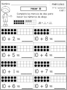 Kindergarten Tarea de Matemáticas en Español - 3rd Quarter