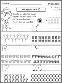 Kindergarten Tarea de Matemáticas en Inglés & Español - 2nd Quarter