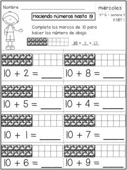 Kindergarten Tarea de Matemáticas Bundle