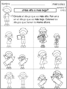 Kindergarten Tarea de Matemáticas en Español - 1st Quarter