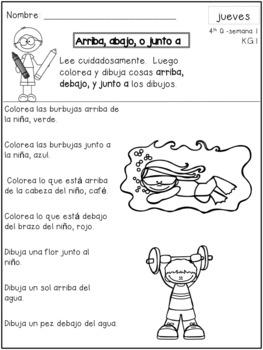 Kindergarten Tarea de Matemáticas en Inglés & Español - 4th Quarter