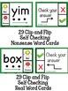 Kindergarten Task Card BUNDLE