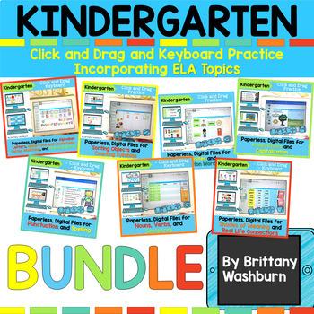 Kindergarten Tech Skills Incorporating ELA Topics GROWING BUNDLE
