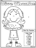 Kindergarten Thanksgiving Color By Number Code Pilgrim / Math / Colors