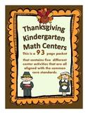 Kindergarten Thanksgiving Math Centers (Common Core Aligned)