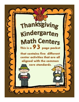 Kindergarten Thanksgiving Math Centers (Common Core Aligned)