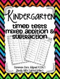 Kindergarten Timed Mixed Add/Subtraction Test