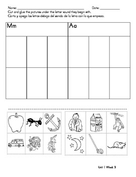 Kindergarten Treasures Homework Unit 1 Wk 3