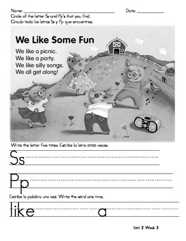 Kindergarten Treasures Homework Unit 2 Wk 3