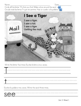 Kindergarten Treasures Homework Unit 3 Wk 1