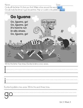 Kindergarten Treasures Homework Unit 3 Wk 2