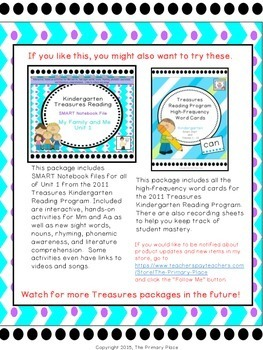 Kindergarten Unit 1 Treasures Reading Printables