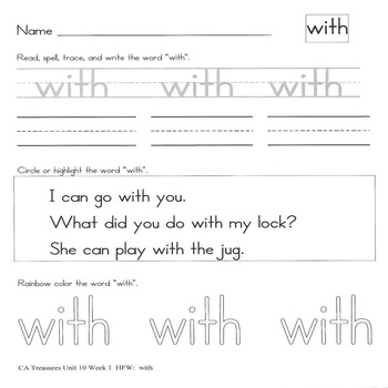 Kindergarten Treasures Sight Word Practice